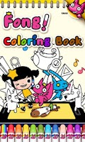 Screenshot of Coloring Book for Kids!