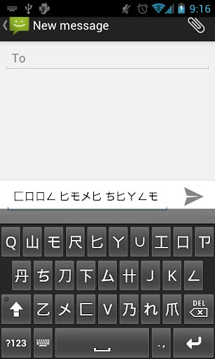 Text Styler Keyboard - Orient
