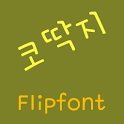 GFBooger Korean FlipFont icon