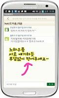 Screenshot of 영단어토익 장실영(영어단어무료암기)