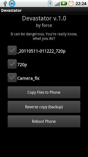 【免費工具App】Devastator (ROOT)-APP點子
