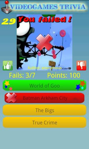 玩免費益智APP 下載電子遊戲的小事 app不用錢 硬是要APP