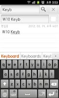 Screenshot of W10 Keyboard PRO-Trial[Korean]