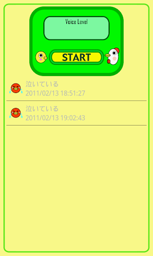 免費健康App|ママでちゅよ~|阿達玩APP