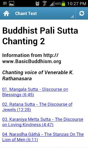 Buddhist Pali Chant 2