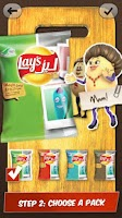 Screenshot of Lay's Flavor Me
