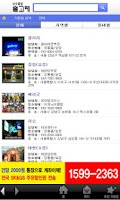 Screenshot of 술고래(남수클럽)
