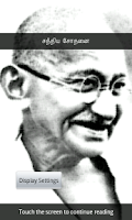 Screenshot of Gandhi Sathiya Sodhanai Tamil