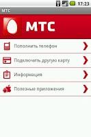 Screenshot of PAY MTS