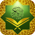 App Al Quran APK for Kindle