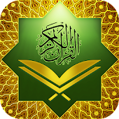 Al Quran for Lollipop - Android 5.0