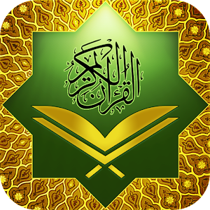 Al Quran APK for Blackberry