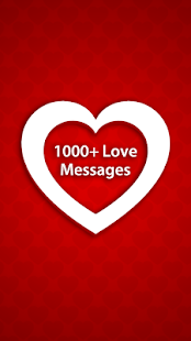 Love quotes & SMS - screenshot