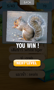 QuizUp 2 - screenshot