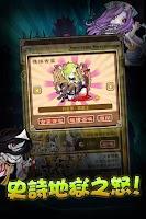 Screenshot of 萌萌戰起來-萌萌新政!