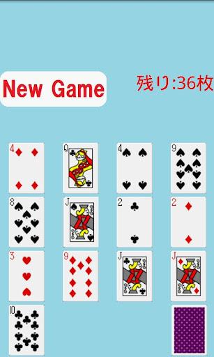 玩免費紙牌APP|下載10(テン) app不用錢|硬是要APP