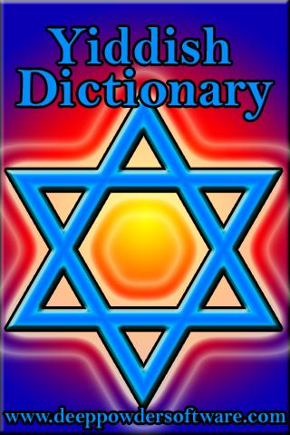 Yiddish Dictionary