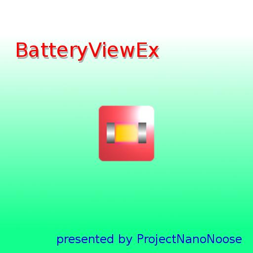 BatteryViewEx