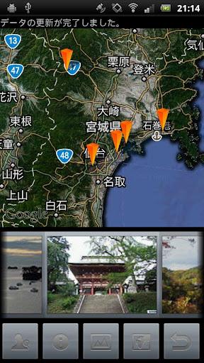無料旅游Appの観光ガイド+|記事Game