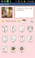 Screenshot of NibaNeba Baby Diary