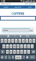 Screenshot of 홈주소창 브라우저