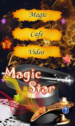 MagicStar 마술