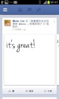 Screenshot of Facebook FlipFont Status