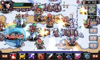 Screenshot of 明珠传奇 免费游戏