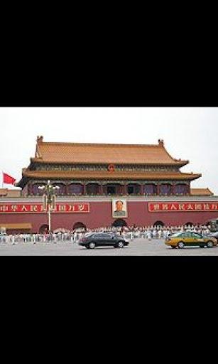 壁紙 中華人民共和国 Wallpaper China
