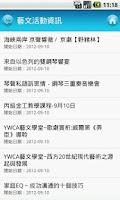Screenshot of 趣遊台北地圖MOTA(台北好好玩)