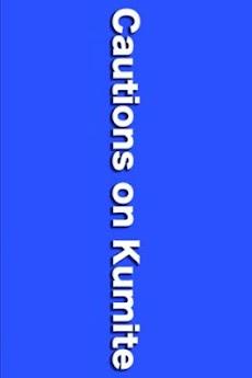 KYOKUSHIN KARATE TO WIN 08のおすすめ画像1