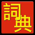 ChiDin Online icon