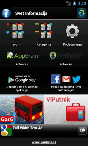 svet-informacija for android screenshot