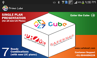 Screenshot of LIC PRIME Cube