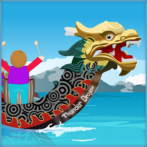 Dragon Boat Racing For PC