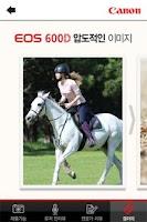 Screenshot of EOS 600D