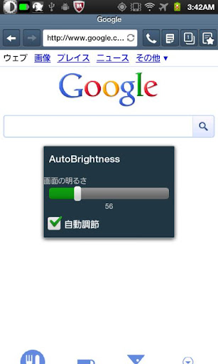 AutoBrightness