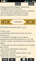 Screenshot of Yasin-i Şerif Sesli Görüntülü