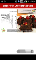 Screenshot of Urdu Recipes