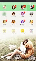 Screenshot of Apink KNJ Kakaotalk Theme