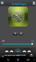 Screenshot of القرآن الكريم - سعود الشريم