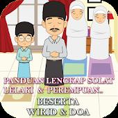 Panduan Solat,Wirid && Doa APK for Bluestacks