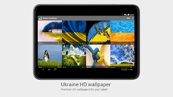 Screenshot of Ukraine HD wallpaper