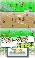Screenshot of サッカークラブ物語2