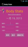 Screenshot of Body Stats - Women