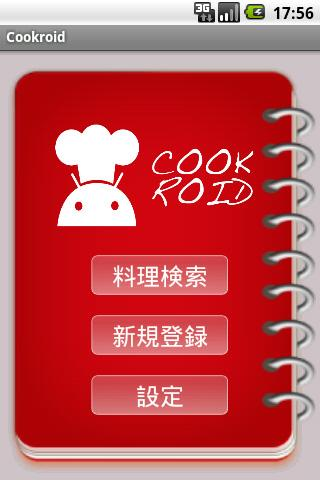 Cookroid
