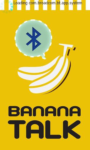 블루투스 채팅 바나나톡