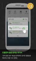 Screenshot of Inga Bonga dodol launcher font