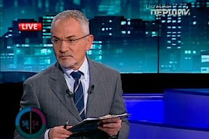 Screenshot of First Ukraine (TV Channel)