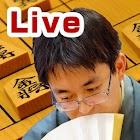 Shogi Live - Subscription icon